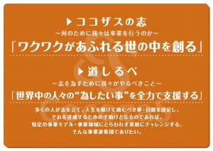 160624_poster-a1-yoko_a_ol-gazou