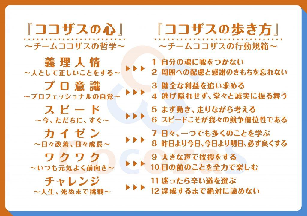 160730_poster-a1-yoko_b_ol_1006