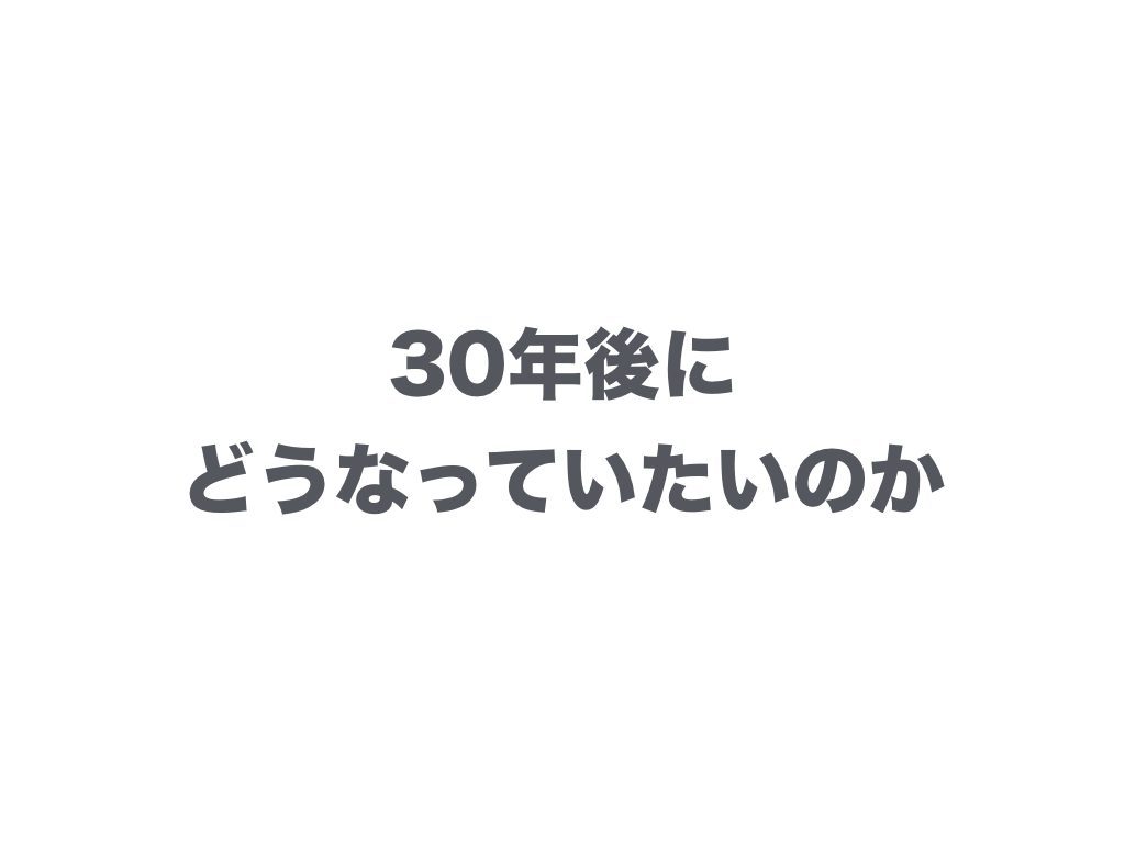 335EFD54-9205-402F-9F4E-2120AEFE41A0
