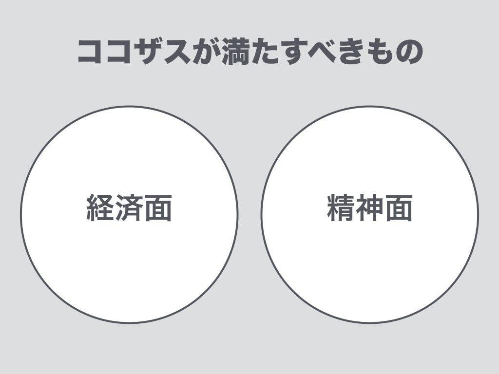 mitasubekimono1