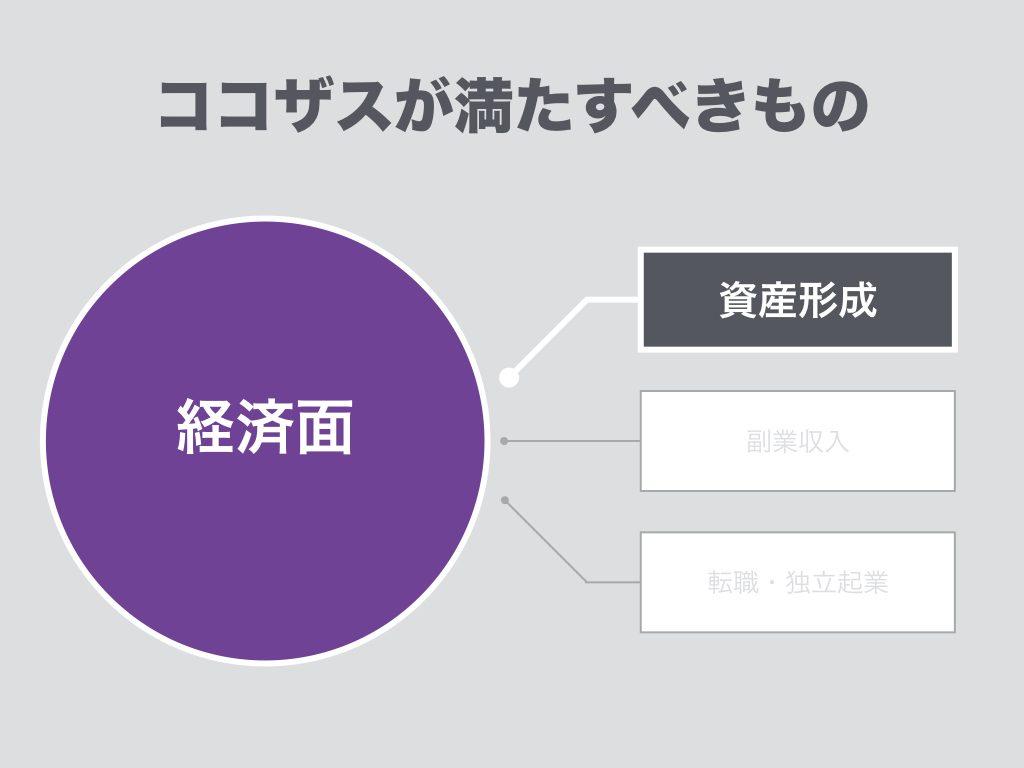 mitasubekimono2